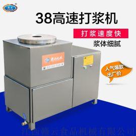 江苏淮安鱼丸打浆机,大型商用高速打肉丸机