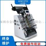 自动管装烧录机1213D 管装IC烧录设备
