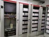 EPS应急电源30KW37KW45KW电源柜