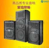 会议音响品牌 会议音响安装 会议音响专卖