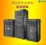 會議音響品牌 會議音響安裝 會議音響專賣
