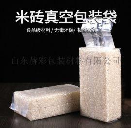 加厚真空米砖袋 防潮大米食品包装袋现货