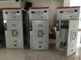 XGN66-12高压开关柜10kv35kv环网柜