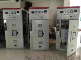 XGN66-12高壓開關櫃10kv35kv環網櫃