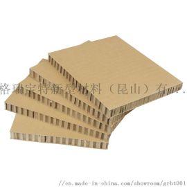 瓦楞纸板厂家江苏销售高强度瓦楞纸板