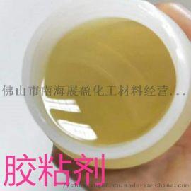 陶瓷 粉体胶粘剂ZZ02