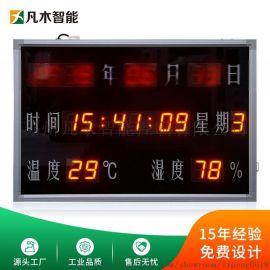 LED电子钟万年历高精度温湿度显示屏