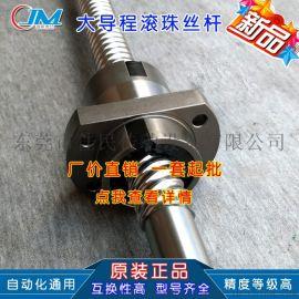 现货供应研磨丝杆,转造级螺杆,雕刻机用丝杆精度高可达0.008