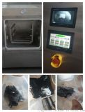 SCWB型微波干燥机-节能环保干燥设备-厂家直销