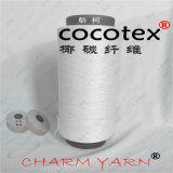 cocotex 灰色椰炭丝 椰碳塑身衣 椰碳面料