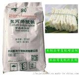 米粉復配改良劑增筋保水