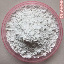 电气石粉在人体健康以及医疗环保方面的作用