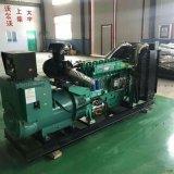 熱銷柴油發電機組 小 西安廠家直銷