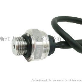 T2000W 汽车机油压力传感器 0-10bar