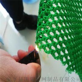 河南焦化站搅拌站防风抑尘网-绿色防尘网-蓝色盖土网