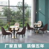 简约奶茶店咖啡厅桌椅 家用实木椅 客厅家具