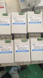湘湖牌SXFYLM300H-500/5A电动机保护器(LED型)线路图