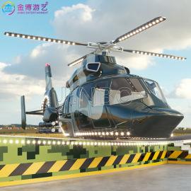 游乐园航空主题游艺机 轨道滑行类游艺项目旋转飞机