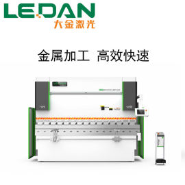 大金激光LEDAN WL67k电液伺服數控折彎機
