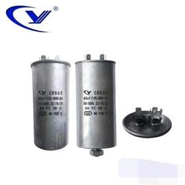 深井塑料泵电容器CBB65 60uF/450VAC