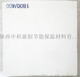 1800度进口陶瓷纤维板 硅酸铝板