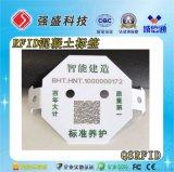 水泥试块送检   频RFID混凝土电子标签