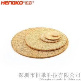 型號規格齊全微孔銅過濾器過濾芯, 耐高溫抗壓銅過濾芯