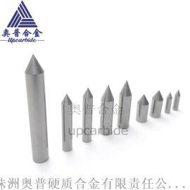 精磨加工硬质合金冲针 钨钢冲针、冲头、冲棒、冲子
