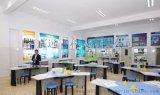 中学数学探究实验室建设方案 数学创新实验室