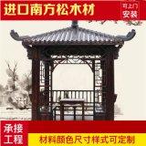 上海庭院木凉亭 仿古木亭子 四角凉亭安装 休闲廊架