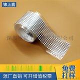 小家电eptfe防水膜透气膜IP68