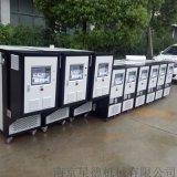 南京水溫機,南京高溫水溫機