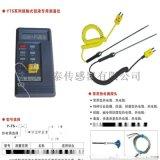 铝液测温仪、铝液测温杆YTS