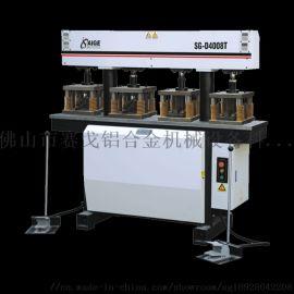 SG-D4008T  液压冲床