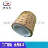 防水泡棉雙面膠帶熱銷