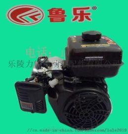 电动机车48v60v全智能超静音增程器