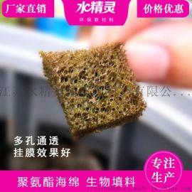 江苏水精灵环保新材料有限公司 聚氨酯填料生产商