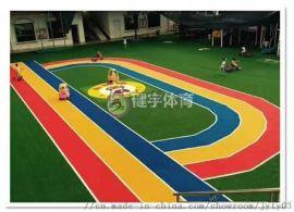 幼儿园人造草坪-案例工程-配送铺装施工一站式