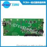 深圳宏力捷提供印刷線路板設計
