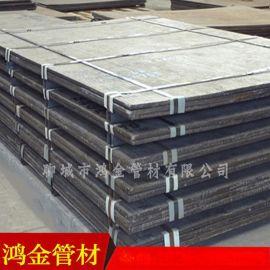 煤仓料仓料斗料槽衬板 料斗内衬复合耐磨钢板生产厂家