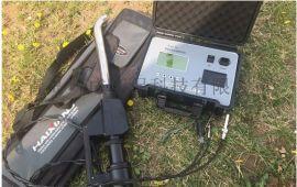 LB-7020便携式油烟检测仪 国标