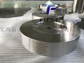 钛加工件 钛锻件 钛异形件