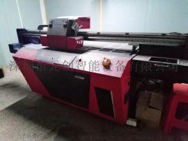 迈创理光2513光油浮雕uv数码平板打印机