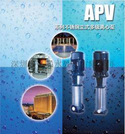滨特尔水泵 立式多级离心泵APV20-80高压泵