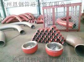 P11合金钢对焊管帽现货供应