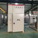 10kV電容櫃 性能高的高壓無功補償櫃