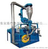 磨盘式磨粉机盘式PE磨粉机化工塑料材料磨粉机