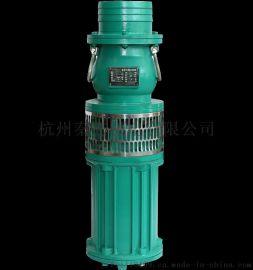 QY型油浸式小型电动离心泵农业灌溉冲水潜水泵