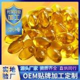 广州元汉软胶囊代加工厂家女性止痒抑菌护理