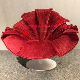 花朵椅 Flower Bloom Chair